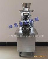 小型多功能全自动珍珠水饺机