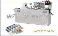 平板式铝塑铝铝泡罩包装机DPP-250H