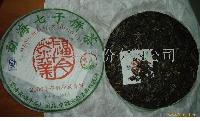 勐海七子餅茶