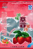 浓味草莓果珍