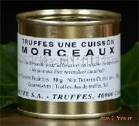 食用菌罐头