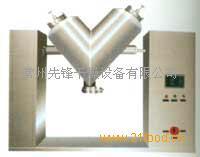 VH系列V形高效混合机