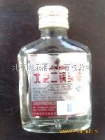 56度北京二锅头酒 瓶装