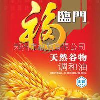 福临门大豆油
