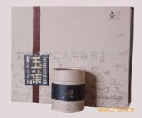 工业纸板包装盒