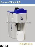 OWAMAT压缩空气油水分离器