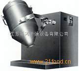 SYH系列三维运动混合机-江苏振兴干燥