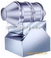 EYH型二维运动混合机-江苏振兴干燥