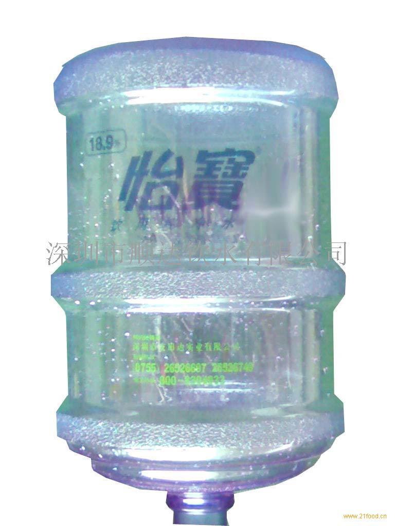怡宝桶装纯净水五加仑