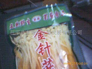 250克袋装金针菇