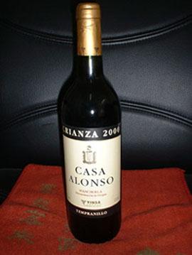 西班牙红葡萄酒--比纳经典干红-西班牙