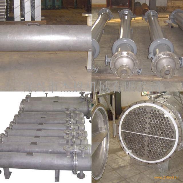 供应列管冷凝器 螺旋换热器