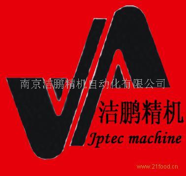 [山东] 青岛百特工业皮带有限公司(原青岛橡胶集团)是青岛五大输送带