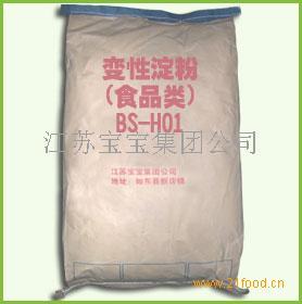 BS-H01淀粉