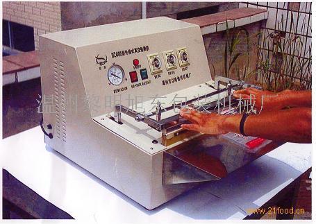 DZ-400型外抽式真空封口机