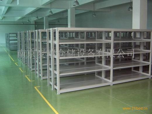 中型货架-中量A型货架-中型仓储货架