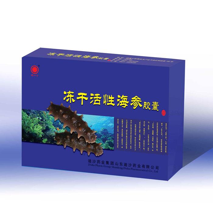 联系方式 海参营养食品招商2008-08-20