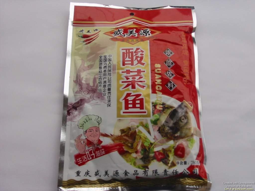 供应火锅底料 (上海 上海)-食品商务网