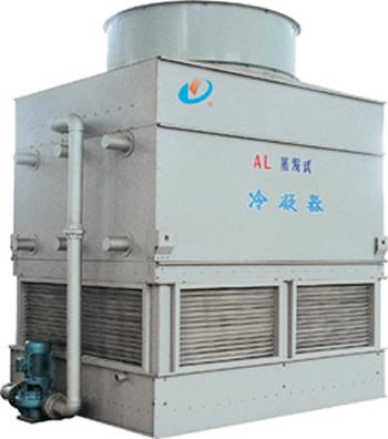 供应AL系列蒸发式冷凝器