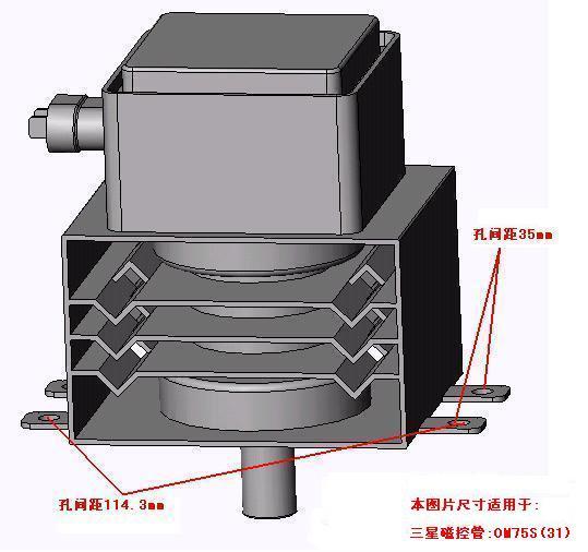 微波发生器 磁控管