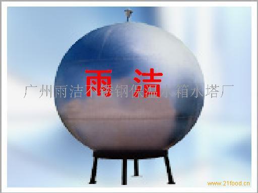 展示 广州雨洁不锈钢保温水箱水塔厂
