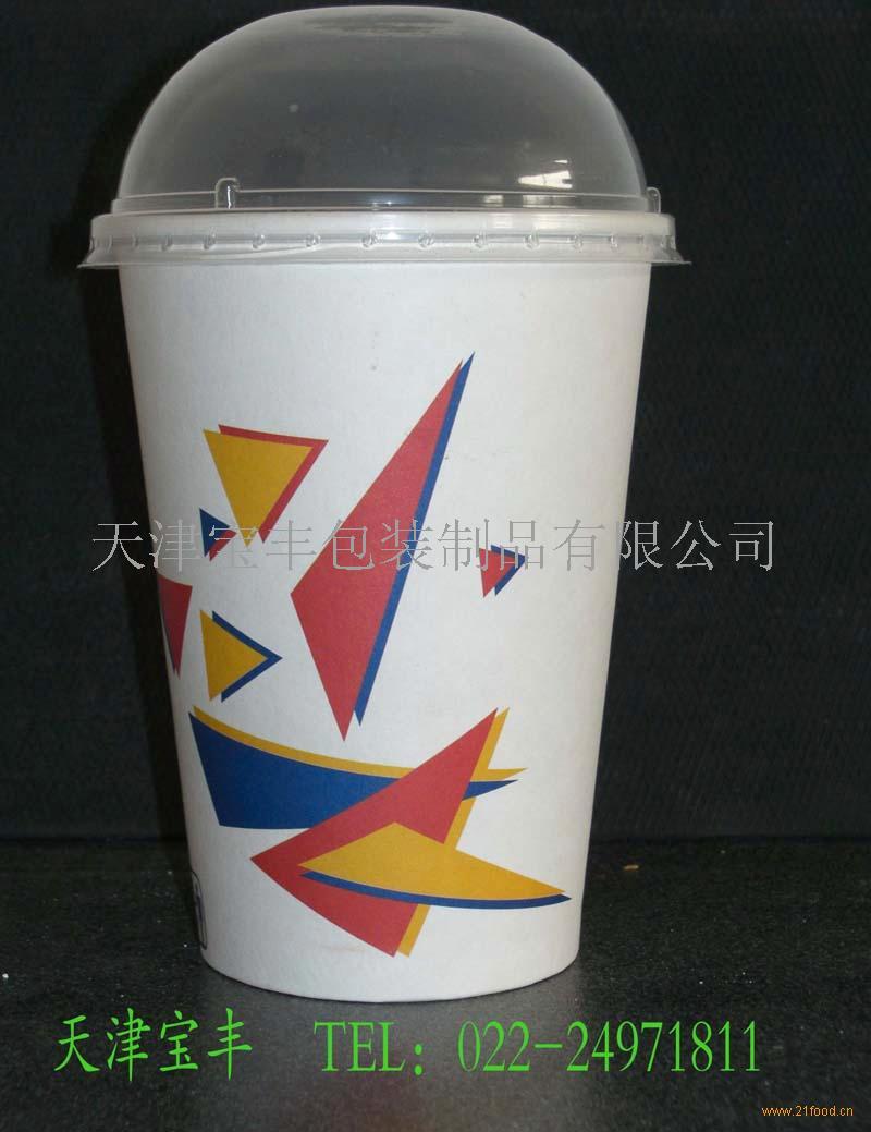 可乐瓶手工制作筷子筒