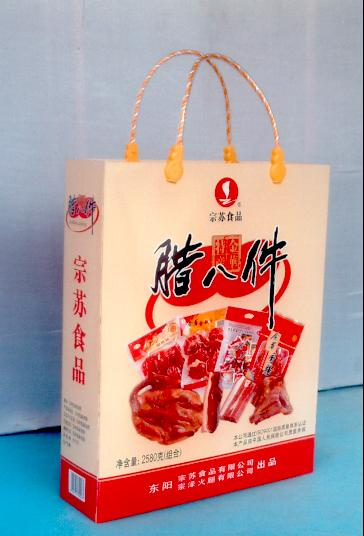 包装 包装设计 购物纸袋 纸袋 364_536 竖版 竖屏