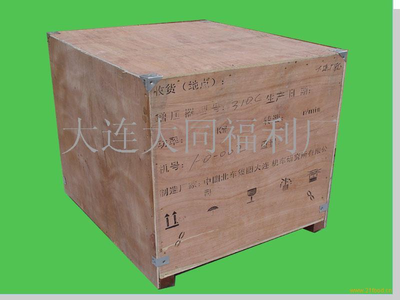 【供应】供应大连包装箱本公司产品为木制、复合材料包装箱,结实耐