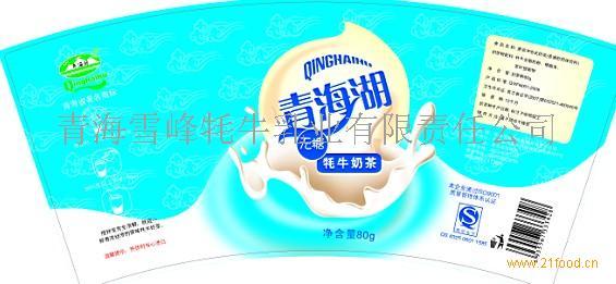 青海湖牦牛奶茶