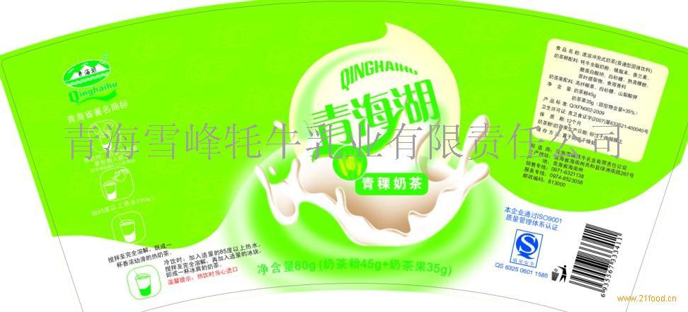 青海湖青稞奶茶
