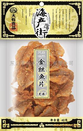 金丝鱼片(芝麻)