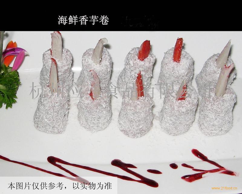 海鲜香芋卷