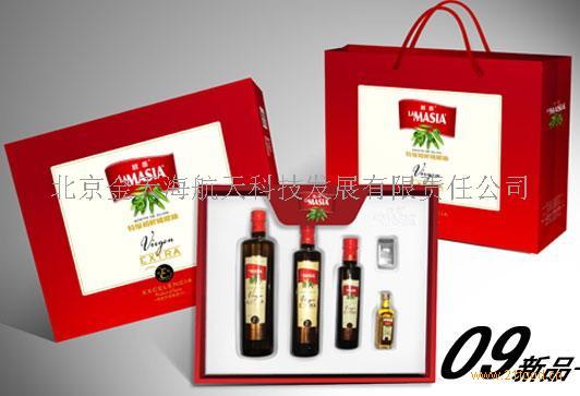 欧蕾(lamasia)橄榄油经典礼盒招代理