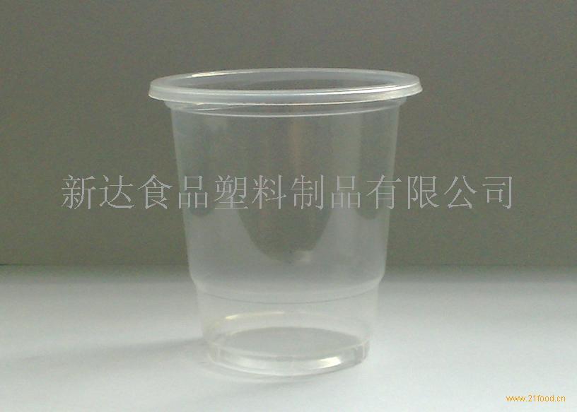 塑料盒PP盒塑料圆盒