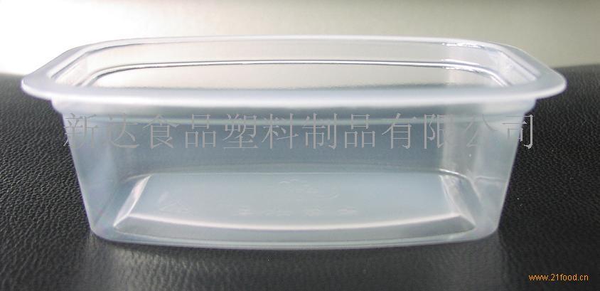 供应食品包装杯