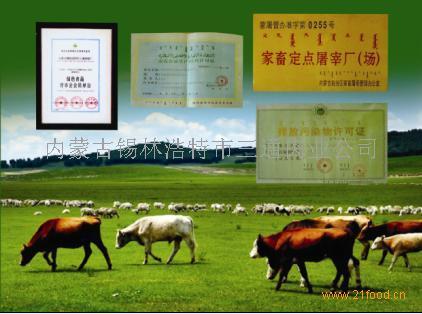 羊肉卷价格