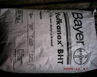BHT 德日英产抗氧化剂