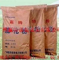 供应五谷杂粮膨化粉