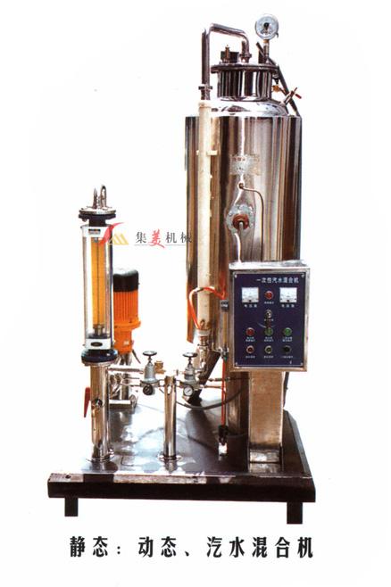 汽水混合机,汽水饮料设备(浙江温州)-温州市龙湾集美