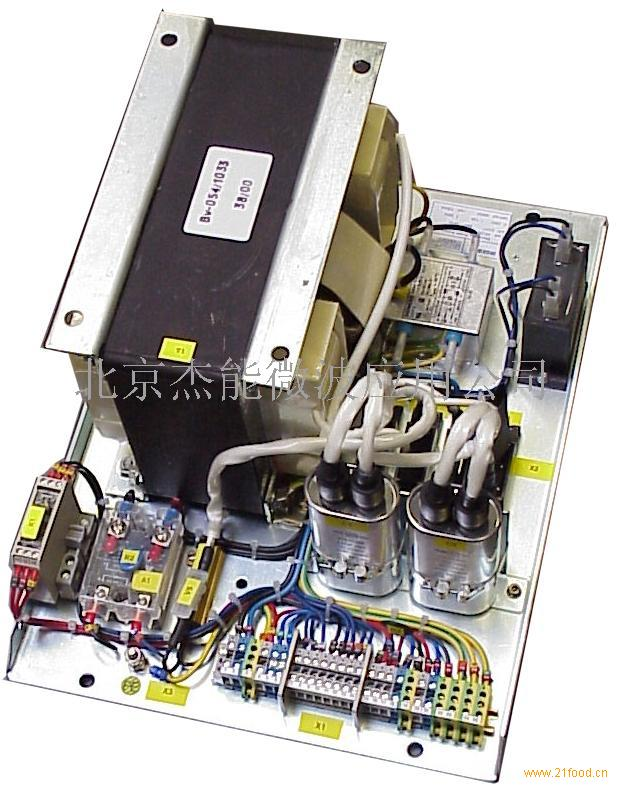 2kw微波发生器