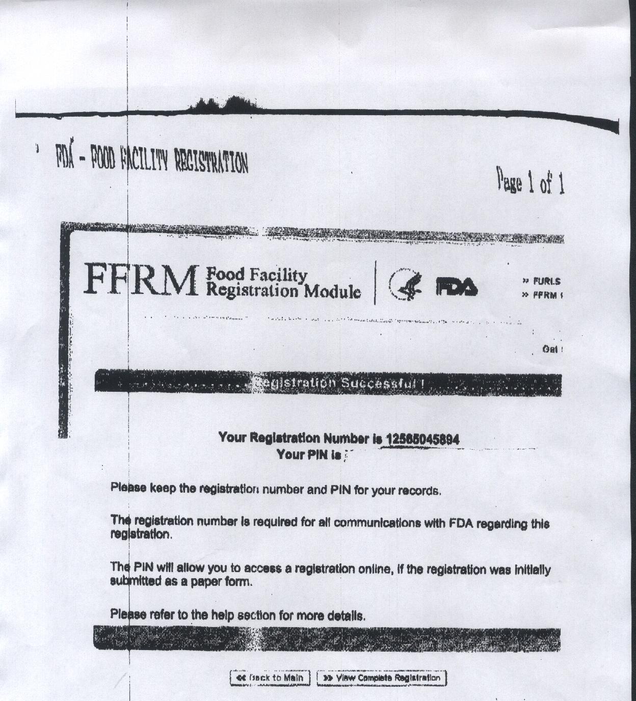 美国FDA认证书