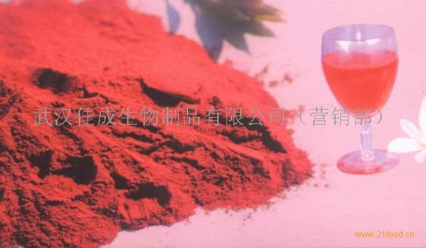 色素红曲生产厂家
