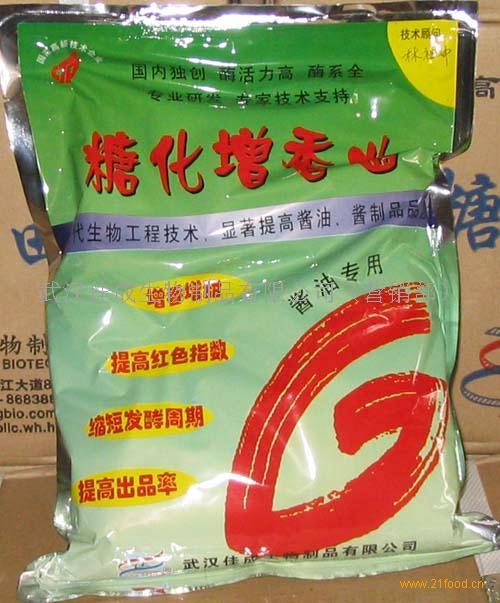 糖化增香曲(酱油/醋用/酱制品用)