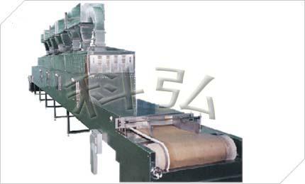微波香精香料干燥机