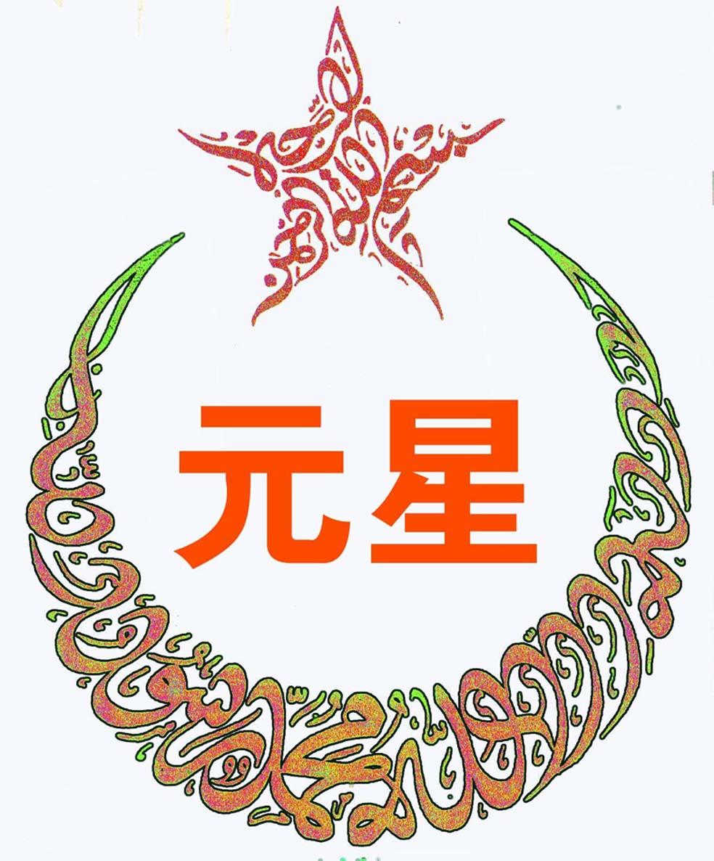 logo logo 标志 设计 矢量 矢量图 素材 图标 984_1186