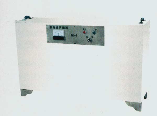DK-4型紫外杀菌器