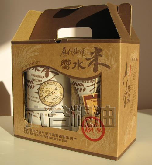 响水大米_北京北京__大米-食品商务网