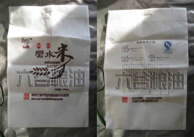 供应响水大米_北京北京__大米-食品商务网