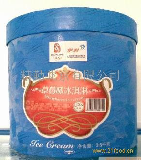 供应大桶冰淇淋特价