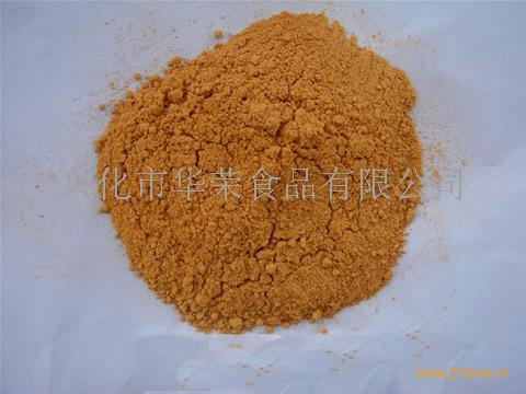 供应沙嗲粉